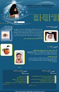 موقع جمعية أولياء الأمور